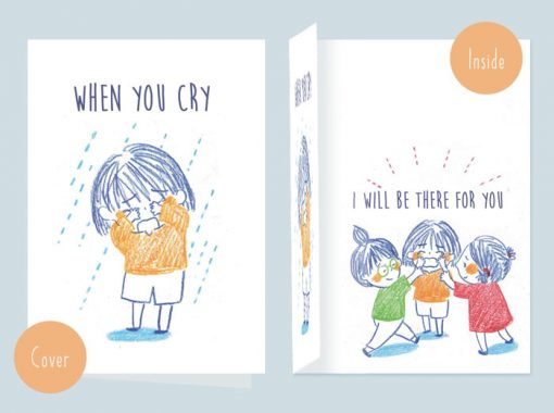 Comforting cards Sympathy cards encouragement cards for friends - when you cry i will be there for you 3 by Eding Illustration