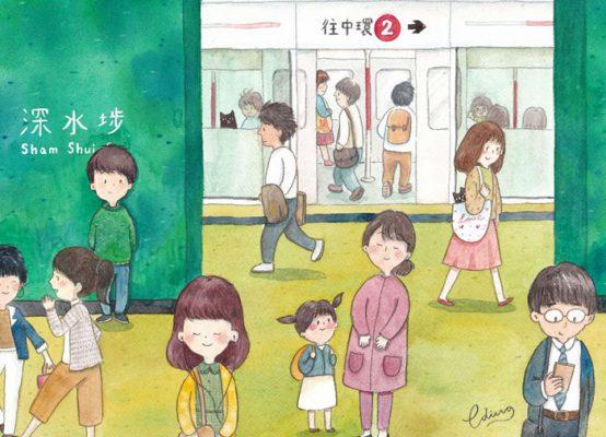 children illustration children book story book 1 by Eding Illustration