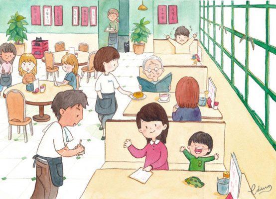 children illustration children book story book 2 by Eding Illustration